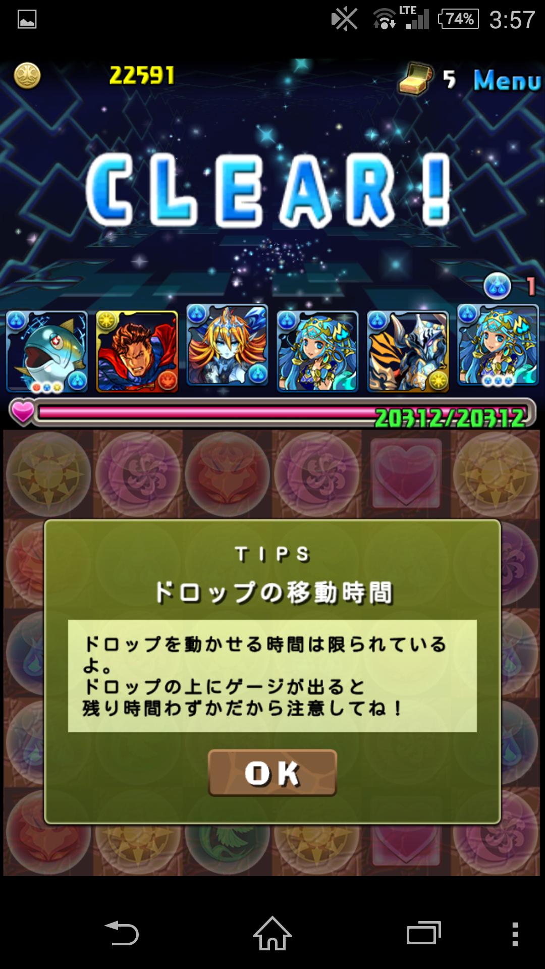 Screenshot_2014-12-16-03-58-00.png