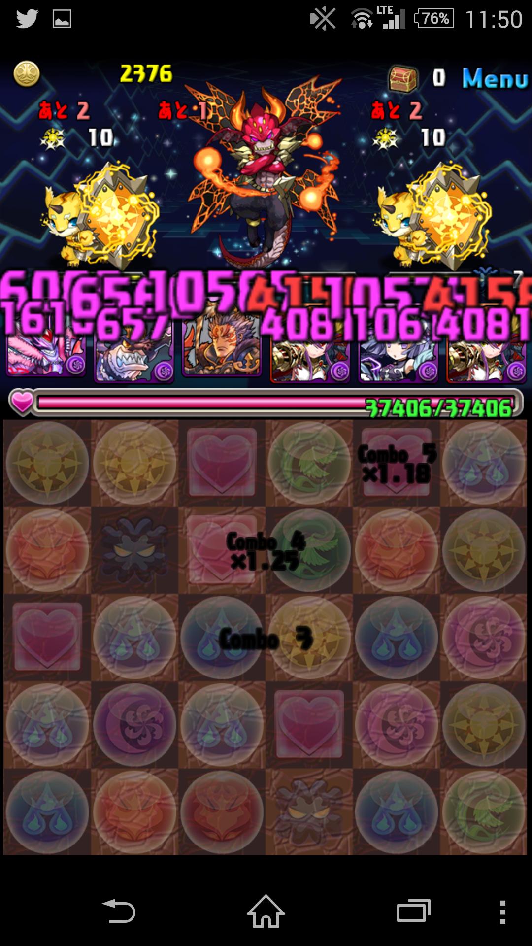 Screenshot_2014-12-18-11-50-23.png