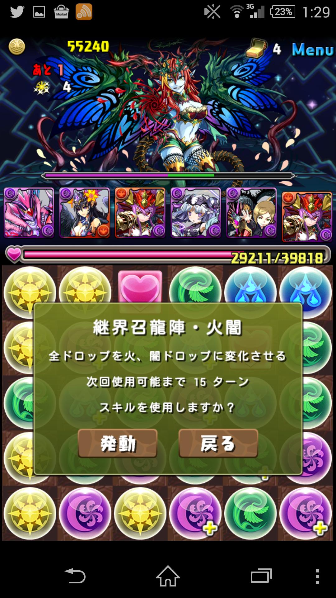 Screenshot_2014-12-19-01-29-16.png