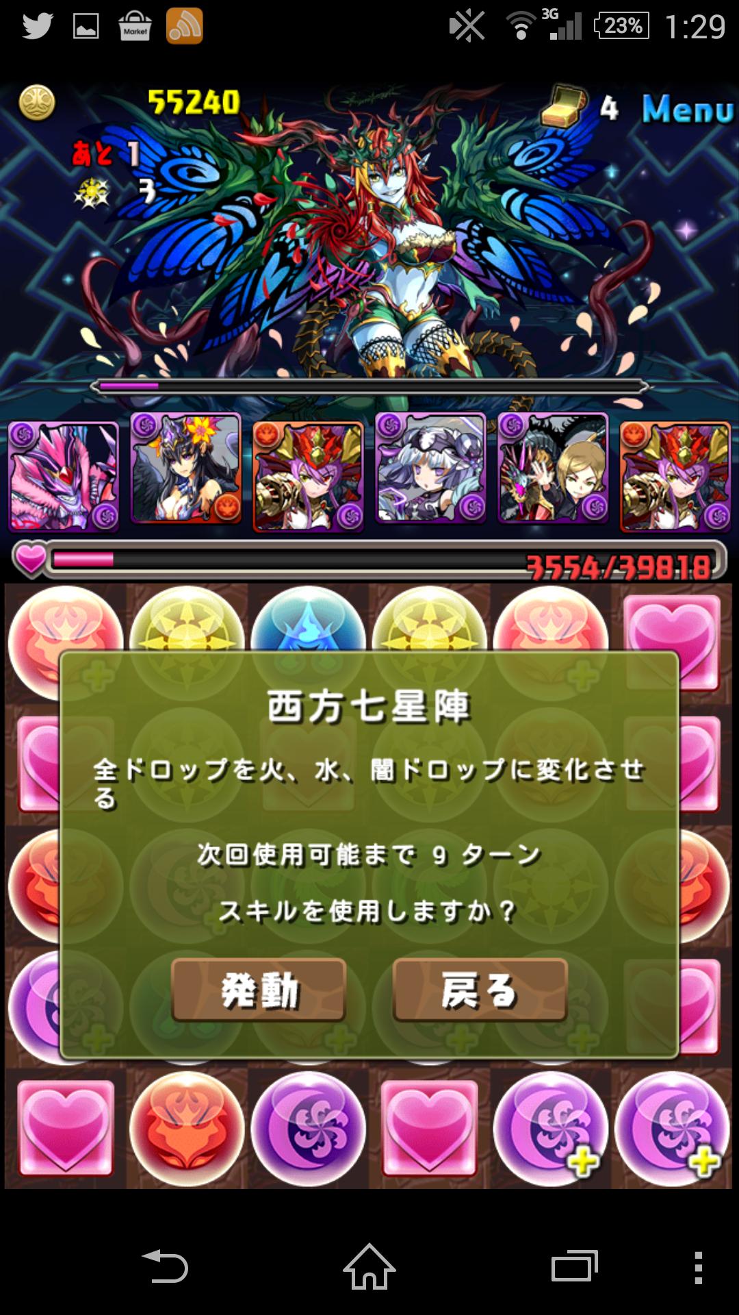 Screenshot_2014-12-19-01-29-48.png