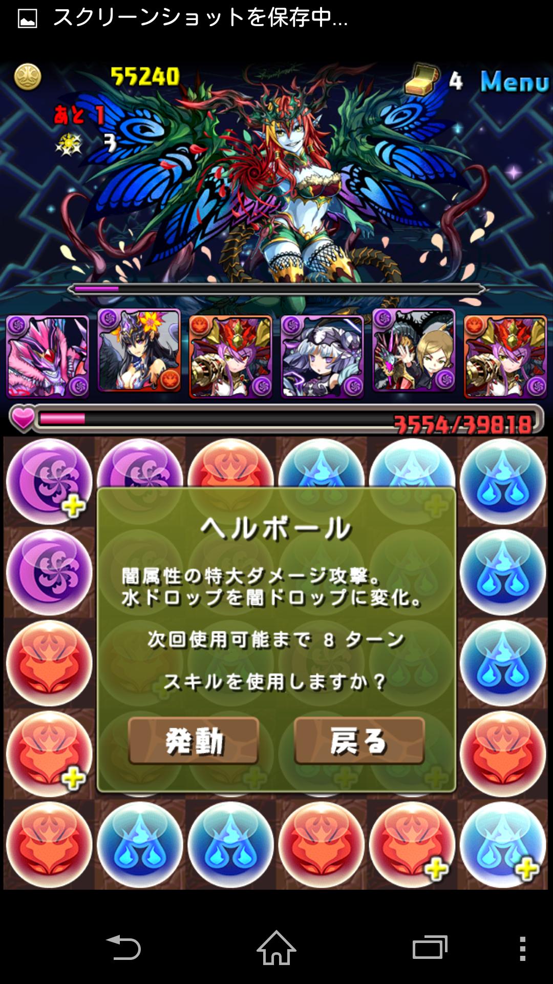 Screenshot_2014-12-19-01-29-53.png