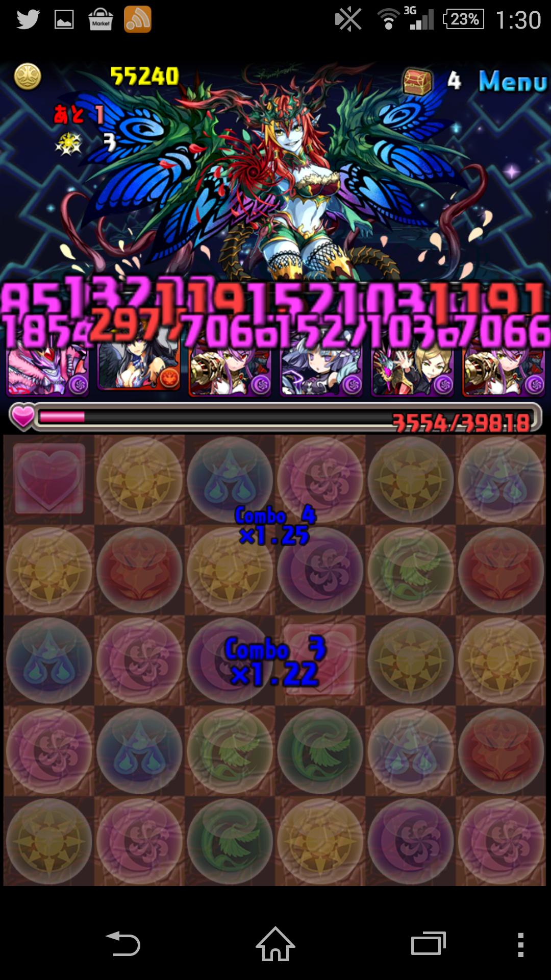 Screenshot_2014-12-19-01-30-08.png