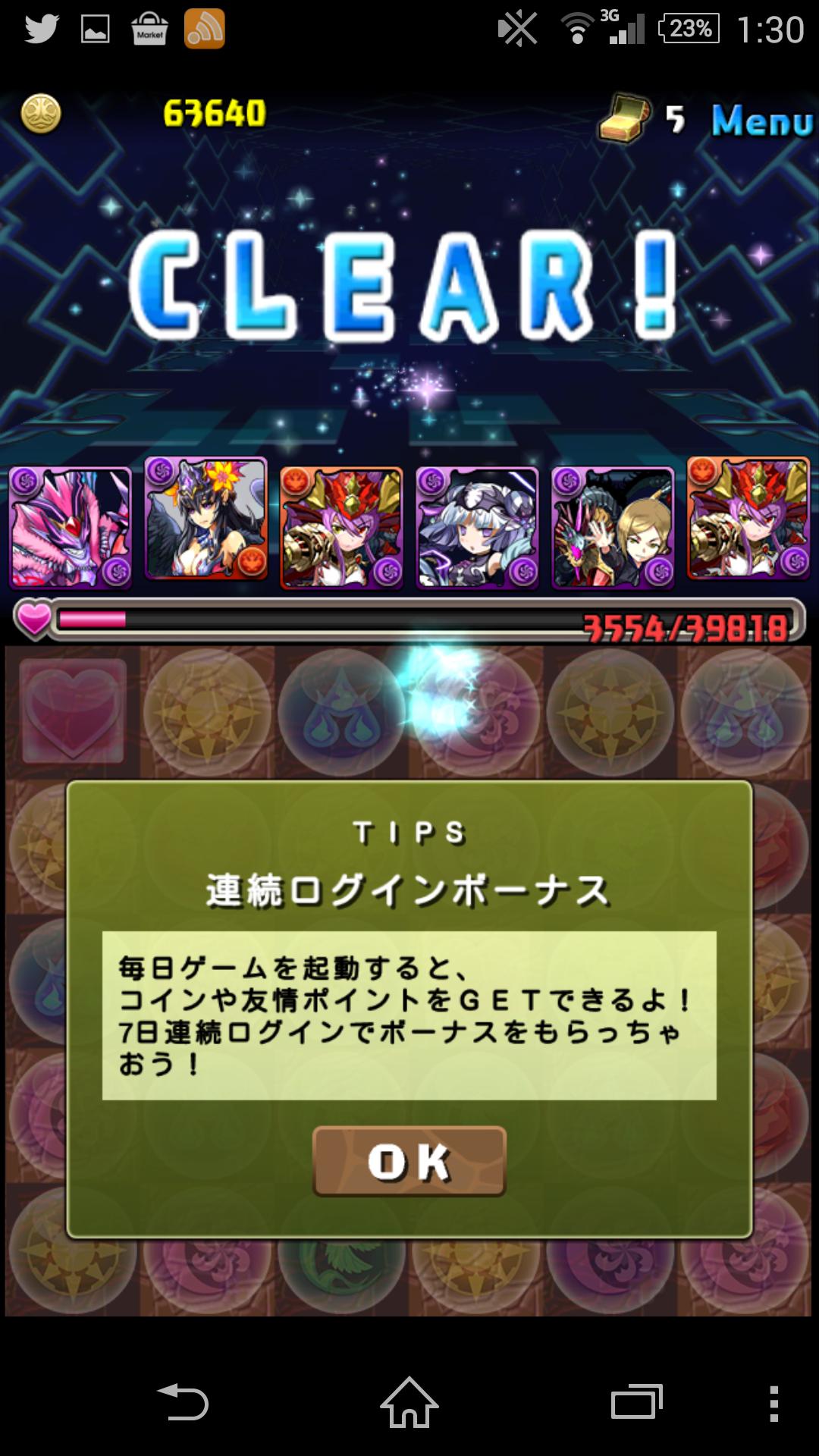 Screenshot_2014-12-19-01-30-14.png