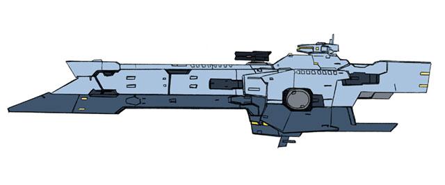 アロウズ巡洋艦