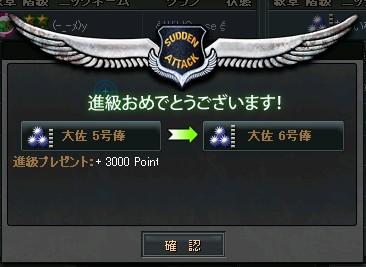 2011y09m10d_234301656.jpg