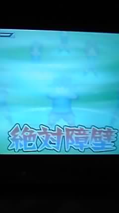 12-04-03_002.jpg