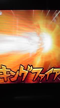 12-04-08_003.jpg