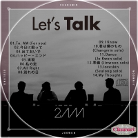 2AM Lets Talk(韓国盤)
