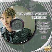 Tohoshinki Single, Maxiユノ