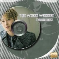 Tohoshinki Single, Maxiユノハンヨウ