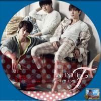 INFINITE F 恋のサイ(通常盤・初回プレス盤)