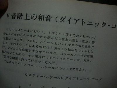 s-DSC08463.jpg