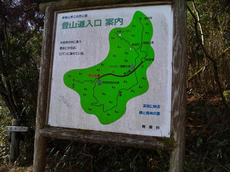 130328_154733登山道