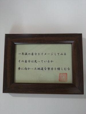 20130406_093803.jpg
