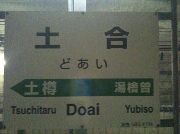 doai02