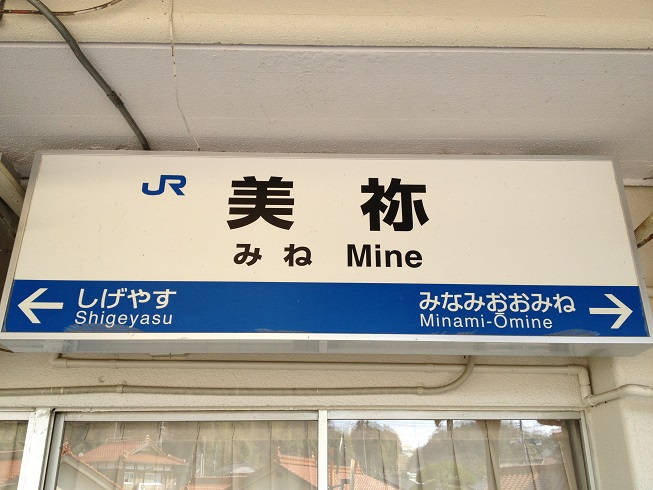 mine01