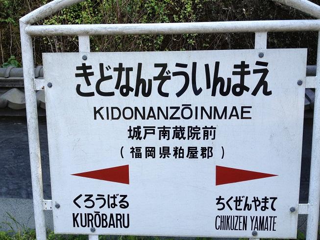kido01