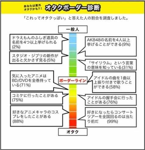 SnapCrab_NoName_2013-5-20_15-8-10_No-00.jpg