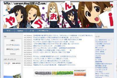 繧・i縺翫s_convert_20110829223823