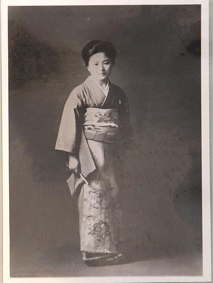 Similar to (page 175) - Japane...