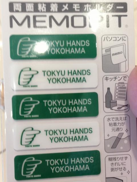 東急ハンズ横浜店リニューアルオープン4