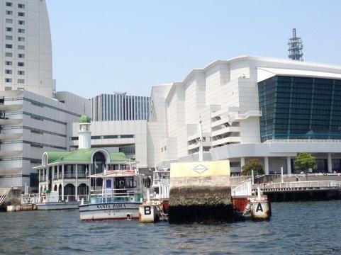 パシフィコ横浜1