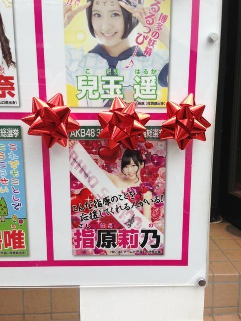 AKB48劇場3