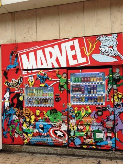 マーヴェル自販機
