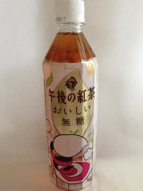 午後の紅茶チシャ猫2