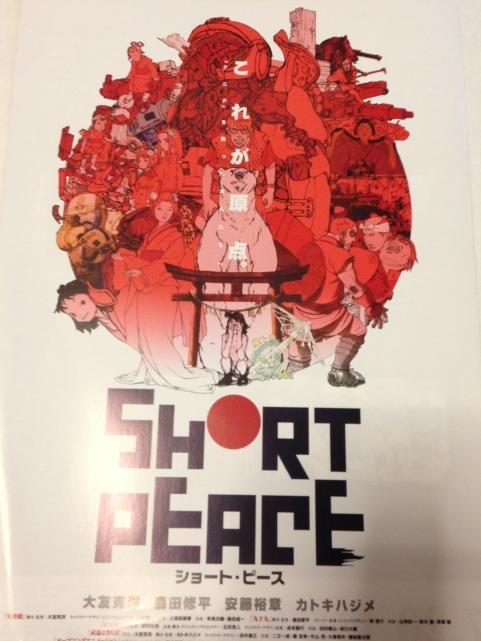 SHORT PEACE1