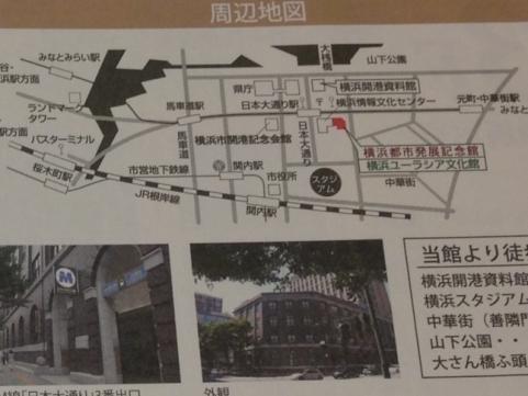 関東大震災6