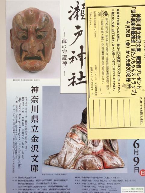 瀬戸神社1