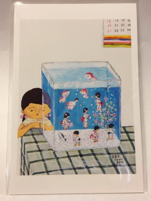 横須賀美術館妖怪展土産8