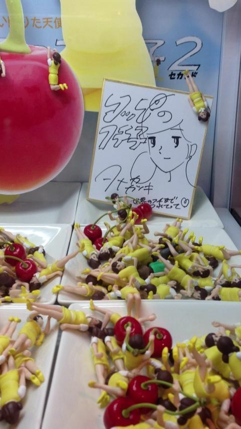 奇譚クラブ夏フェス9