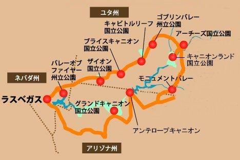 GrandCircleMap.jpg