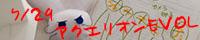 b_20120808081702.jpg