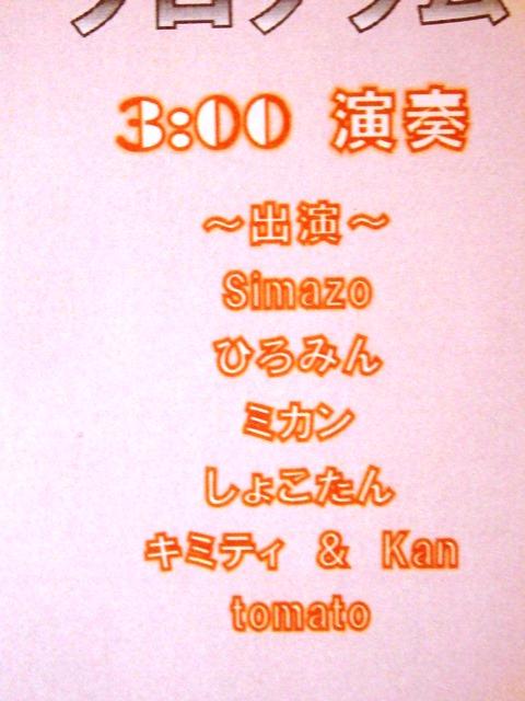 20141124-03.jpg