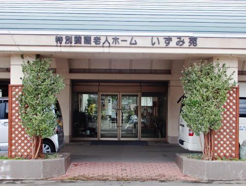 20141130-01-1.jpg