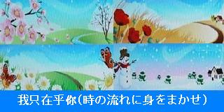 春夏秋冬1-320