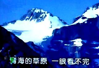 中華民國頌1-320