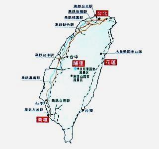 台湾鉄道1-320