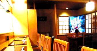 梅花邸6(日本料)-340