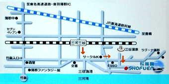 2松風園(地図)-340