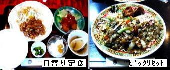 3葵飯店(料理)-340