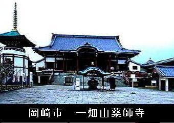 1一畑山薬師寺(外観)-340