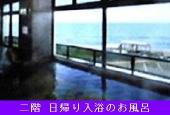 K2小野浦(風呂)-170
