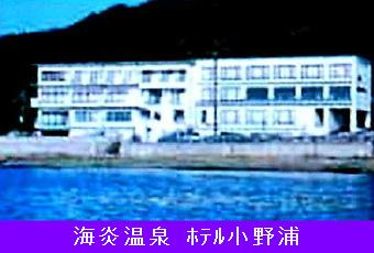 K1小野浦(外観)-340