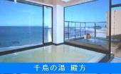 ホテル松涛(男湯)-170