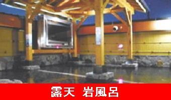 3竜泉寺の湯(外湯)-340