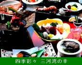 5ホテルたつき(料理)-170